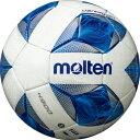 [molten]モルテンヴァンタッジオ4900 芝用サッカーボール 国際公認5号球(F5A4900)スノーホワイトパール×ブルー