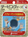 送料無料(※沖縄除く)buttlewin[バトルウィン]カラーテーピングテープCタイプ25mm×12m(12個セット)(C25HB)