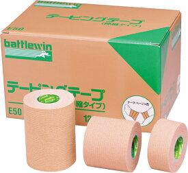 [battlewin]バトルウィン(ニチバン)テーピングテープEタイプ75mm×4m(12個セット)(E75)