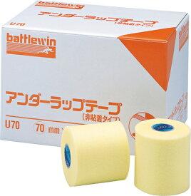 [battlewin]バトルウィン(ニチバン)アンダーラップテープ70mm×25m(12個セット)(U70)