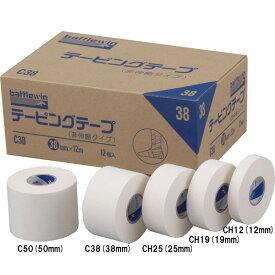 [battlewin]バトルウィン(ニチバン)テーピングテープCタイプ19mm×12m(24個セット)(CH19)