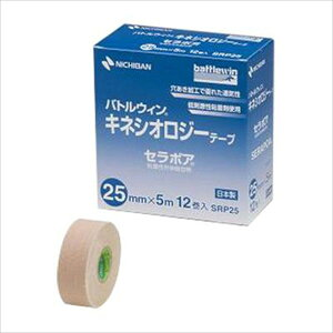 [battlewin]バトルウィン(ニチバン)キネシオロジーテープ セラポア25mm×5m(12巻セット)(SRP25)