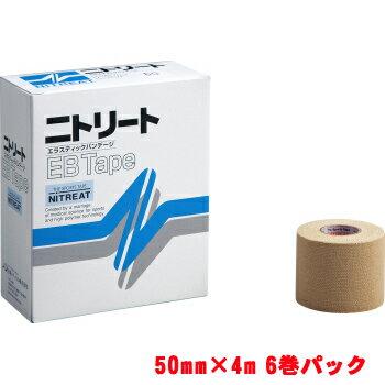 NITREAT[ニトリート]EB(エラスティックバンテージ)テープ6巻入(KYS-EB50)