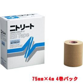 [NITREAT]ニトリートEB(エラスティックバンテージ)テープ7.5cm 4巻入(KYS-EB75)