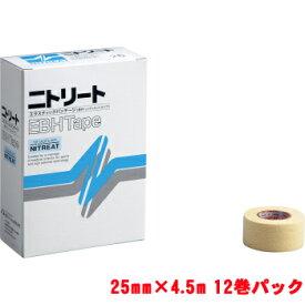 [NITREAT]ニトリートEBH(エラスティックバンテージ)テープ2.5cm 12巻入(KYS-EBH25)