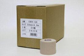 [NITREAT]ニトリートEB(エラスチックバンテージ)テープ5.0cm バリューパック(KYS-EBV50)