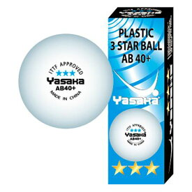 [YASAKA]ヤサカ40mm卓球ボールプラ3スターボールAB40+ 3球入り(A-60)(10)ホワイト
