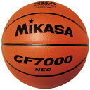 送料無料(※沖縄除く)[Mikasa]ミカサバスケットボール 検定付練習球 7号球(CF7000NEO)(00)