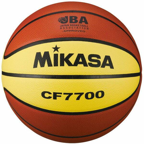 送料無料(※沖縄除く)[Mikasa]ミカサバスケットボール 検定球 7号球(CF7700)(00)