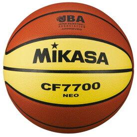 [Mikasa]ミカサバスケットボール 検定付練習球 7号球(CF7700NEO)