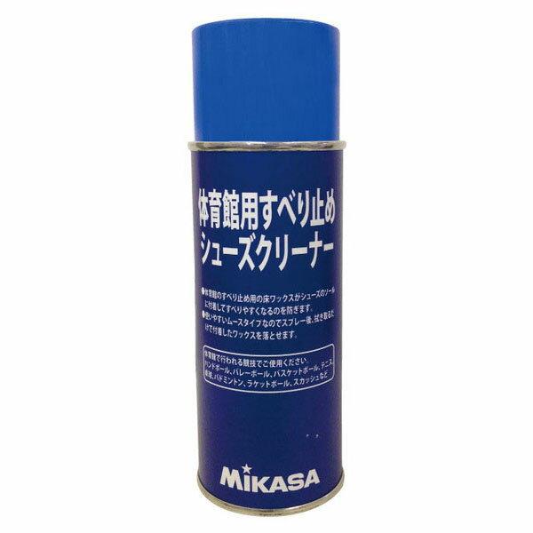 [Mikasa]ミカサ体育館用シューズ滑り止めスプレー(MST300)(00)