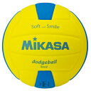 [Mikasa]ミカサスマイルドッジボール 2号球(SDB2YBL)(00)イエロー/ブルー