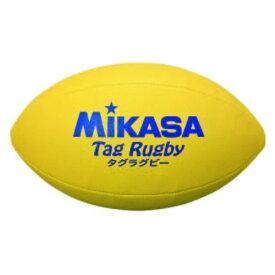 [Mikasa]ミカサタグラグビーボール(TRY)