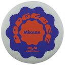 [MIKASA]ミカサドッヂビー250 協会認定ミカサモデル(DBJA250-BL)ブルー