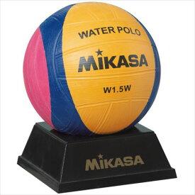 [MIKASA]ミカサ記念品用マスコットボール(ウォーターポロ・水球)(W1.5W)イエロー/ブルー/ピンク