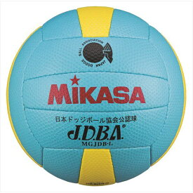 [MIKASA]ミカサドッジボール 検定球 軽量3号球(MGJDB-L)ライトブルー/イエロー