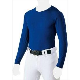 【1枚までメール便可】[ZETT]ゼット野球長袖ローネックライトフィットアンダーシャツ(BO8810)(2500)ロイヤルブルー