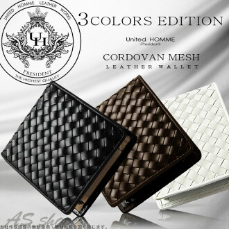 Cordovan mesh braiding the intrecciato two fold wallet United OM President men's genuine leather leather braided hair purse mesh long wallet men's response