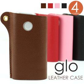 glo グロー ケース 本革 カバー レザー シンプルデザイン ブラック ブラウン レッド ピンク 加熱式タバコ ソフト スリーブケース