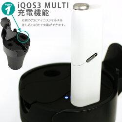 アイコス灰皿車充電器