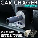 アイコス 車載 充電器 カーチャージャー シガーソケット 車載充電器 USB 2A iqos 2.4plus 対応