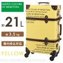 キャリーケース 機内持ち込みベネトン トランクケース イエロー 21Lsサイズ かわいい おしゃれ スーツケース 4輪 旅行…