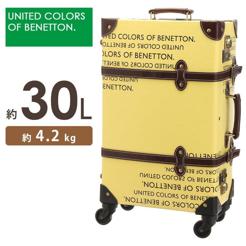 キャリーケース 機内持ち込みベネトン トランクケース イエロー 30Lかわいい おしゃれ スーツケース 4輪 旅行バッグ 2BE8-51T送料無料 あす楽対応