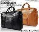 レザー ビジネスバッグ カジュアル ブリーフケース メンズ【BEAMZ SQUARE】 本革 ビジカジ バッグ 通勤鞄 鞄 【送料無…