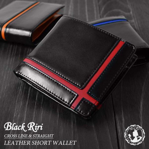 【送料無料】 【Black Riri】牛革 二つ折り財布 メンズ 本革 財布センターライン クロスライン レザー ブランド ブラックリリUH-1073 ではありません あす楽対応