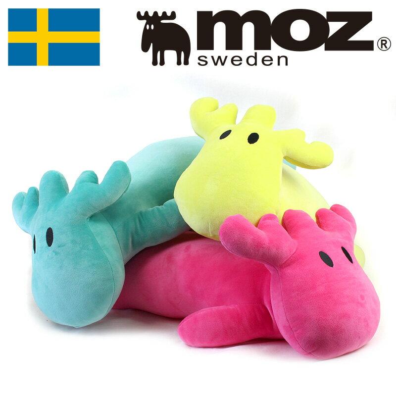 moz ぬいぐるみ エルク 抱き枕 Lサイズ モズ スウェーデン キャラクター 大きい くったり マシュマロボア 送料無料