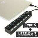 Type-C USB変換ハブ アダプタ 7ポート ハブ Macbook Pro Macbook Air USB-C Thunderbolt3 スイッチ付き USB ケーブル …