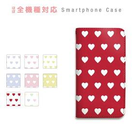 スマホケース 全機種対応 手帳型 携帯ケース ベルトなし マグネット ハート ドット パステル かわいい ファンシー スマートフォン ケース iPhone11 Pro Max iPhone XS Max XR X iPhone8 7 Xperia XZ3 XZ2 XZ1 AQUOS sense R2 GALAXY S9 ARROWS BASIO3