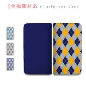 スマホケース 全機種対応 手帳型 携帯ケース ベルトなし マグネット チェック アーガイル シンプル ブリティッシュ かわいい シック スマートフォン ケース iPhone11 Pro Max iPhone XS Max XR X iPhone8 7 Xperia XZ3 XZ2 XZ1 AQUOS sense R2 GALAXY S9 ARROWS BASIO3