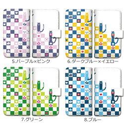 スマホケース全機種対応手帳型携帯ケース和柄猫ハート市松模様スマートフォンケース手帳型ケースiphoneXSMaxiphoneXRiphoneXiphone8iphone7xperiaXZ1XZ2XZZ5Z4Z3Galaxyaquosarrows