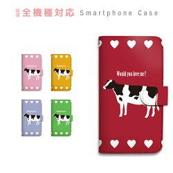 スマホケース全機種対応手帳型携帯ケース動物牛ハートスマートフォンケース手帳型ケースiphoneXSMaxiphoneXRiphoneXiphone8iphone7xperiaXZ1XZ2XZZ5Z4Z3Galaxyaquosarrows