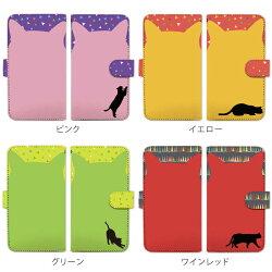 スマホケース全機種対応手帳型携帯ケース動物猫バイカラースマートフォンケース手帳型ケースiphoneXSMaxiphoneXRiphoneXiphone8iphone7xperiaXZ1XZ2XZZ5Z4Z3Galaxyaquosarrows