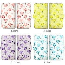 スマホケース全機種対応手帳型携帯ケース花束花ブーケフラワーパステルスマートフォンケース手帳型ケースiphoneXSMaxiphoneXRiphoneXiphone8iphone7xperiaXZ1XZ2XZZ5Z4Z3Galaxyaquosarrows