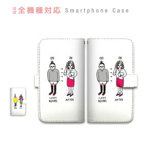 スマホケース 全機種対応 手帳型 携帯ケース おもしろ ユニーク コスメ かわいい 個性的 女性 おしゃれ スマートフォン ケース 手帳型ケース iPhone XS Max XR X iPhone8 7 Xperia XZ3 XZ2 XZ1 XZ Z5 AQUOS sense R2 GALAXY S9 ARROWS BASIO3