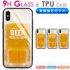 スマホケースiphoneケース強化ガラスTPUビールジョッキ