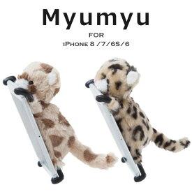 iphone7ケース iphone6s ケース MYUMYU iPhone7・iPhone6S/6 ケース カバー ネコ ヒョウ柄 ダルメシアン柄 ぬいぐるみ iphone6 カバー スマホケース ミュウミュウ