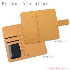 カードポケット選択