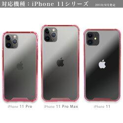iphoneケーススマホケース耐衝撃ハード