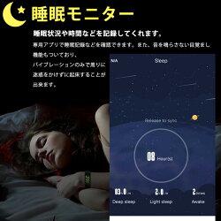 スマートウォッチiPhone対応Android対応日本語防水着信LINE通知2019年新モデルレディースメンズ