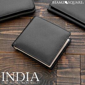 二つ折り財布 本革 フルゴートレザー サイフ メンズ レディース ブラック BEMAZSQUARE