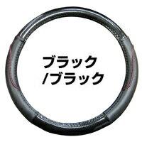 ハセプロ ハンドルカバー 黒/黒タイプ(Mサイズ)