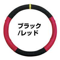 ハセプロ ハンドルカバー 黒/赤タイプ(Mサイズ)バックスキン