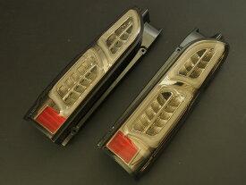 シャークベンチュリー 200系 ハイエース フルLEDテールランプ