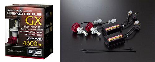 バレンティ LEDバルブ H4 HiLo 6500K 4600Lm GX 車検対応 フラッグシップモデル
