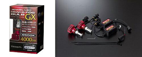 バレンティ LEDバルブ H8 H9 H11 H16 6500K 4000Lm GX 車検対応 フラッグシップモデル