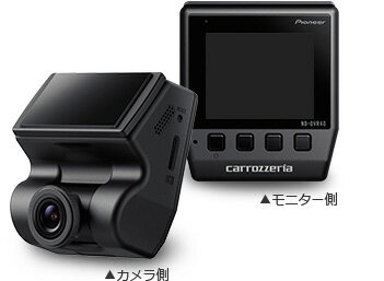 ドライブレコーダー カロッツェリア ND-DVR40 207万画素